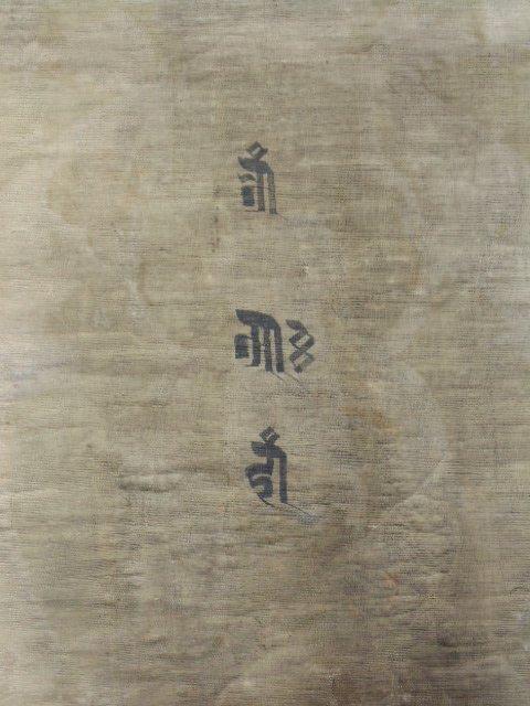 Antique Thangka, Buddha & various figures - 9