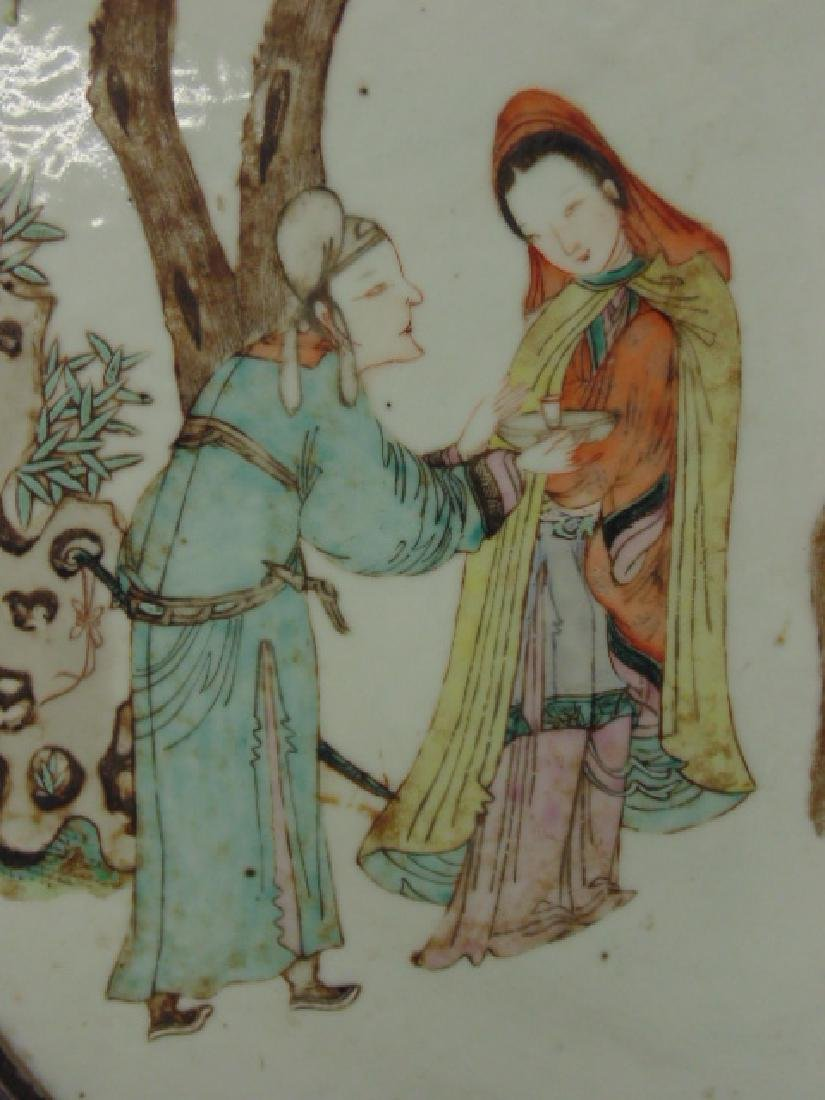 Chinese porcelain plaque, woman offering drink - 4