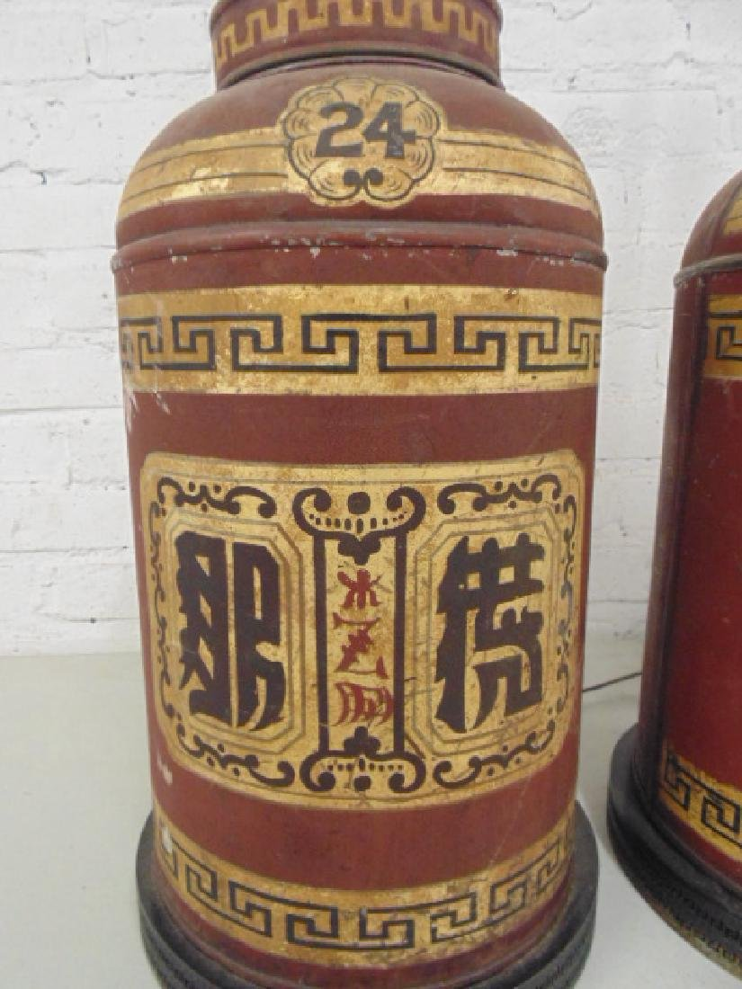 Pair canister lamps, Parnall & Sons Ltd - 2