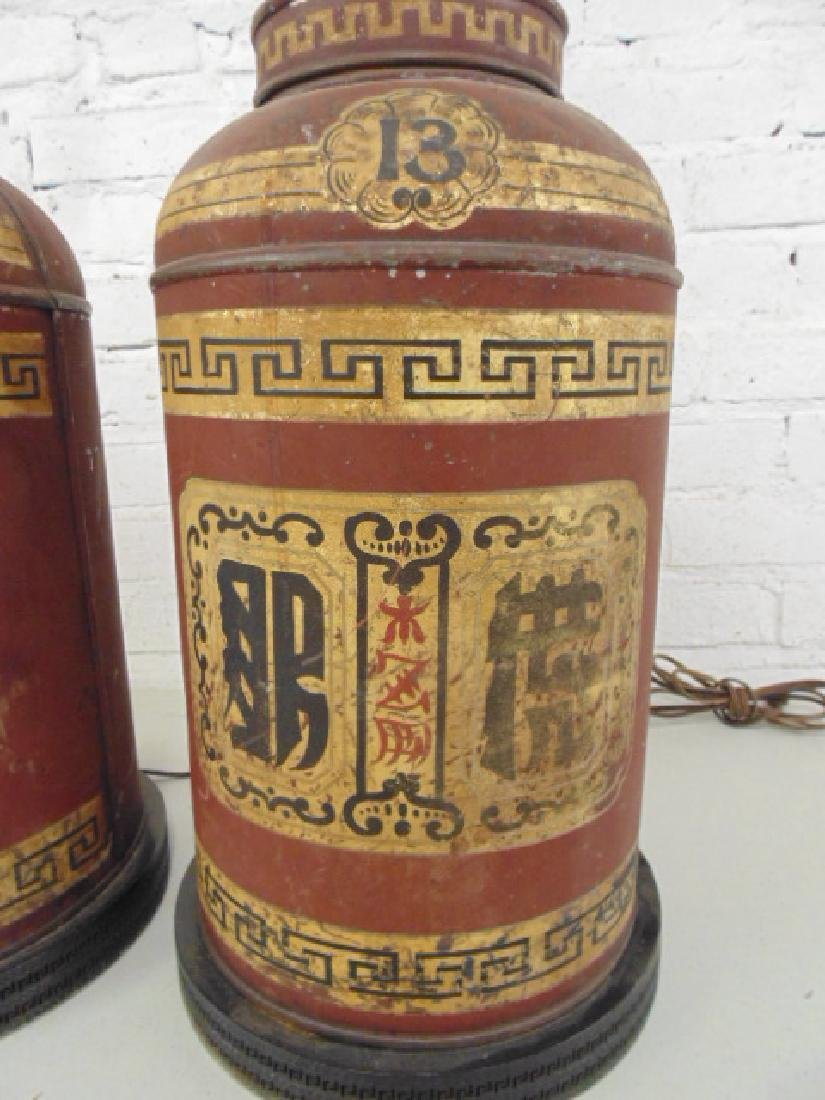Pair canister lamps, Parnall & Sons Ltd - 3