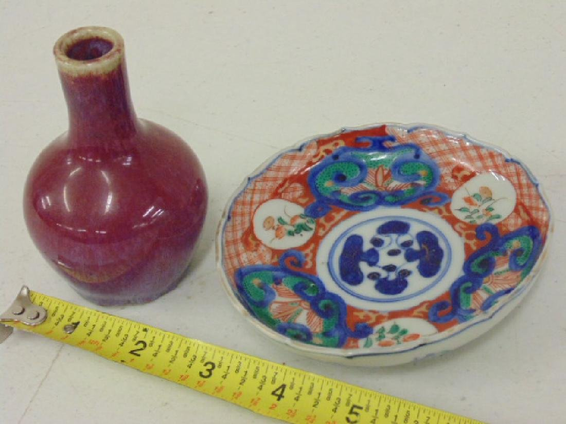 Chinese ceramic porcelain lot