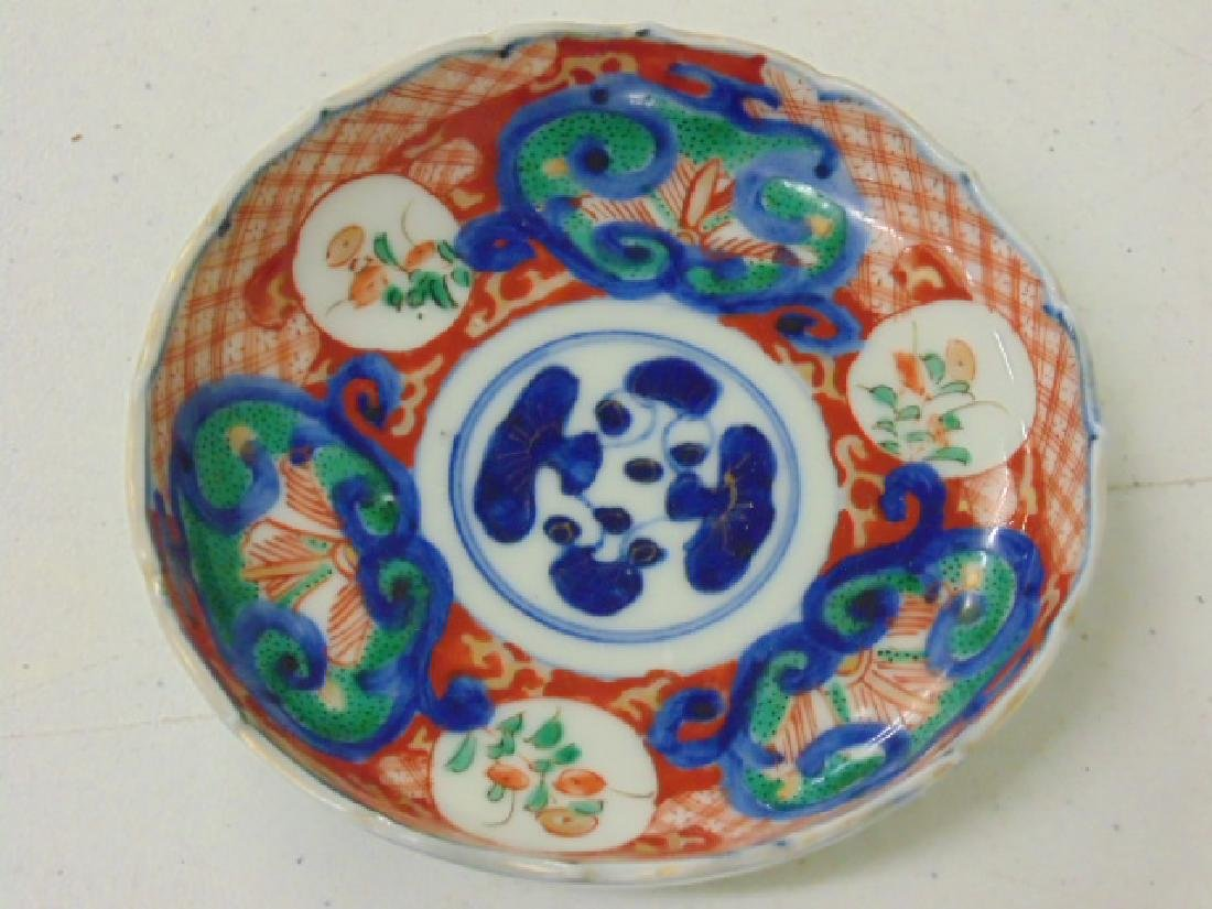 Chinese ceramic porcelain lot - 2