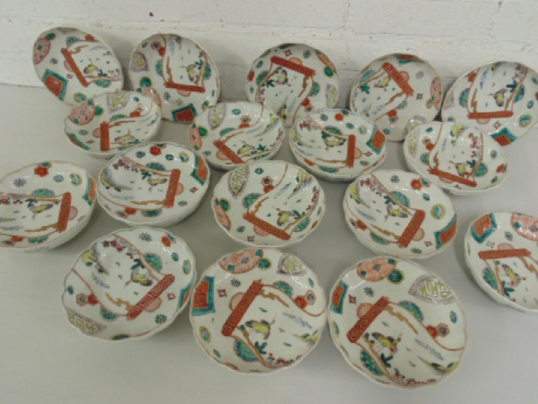 17 Chinese porcelain bowls,  birds, symbol
