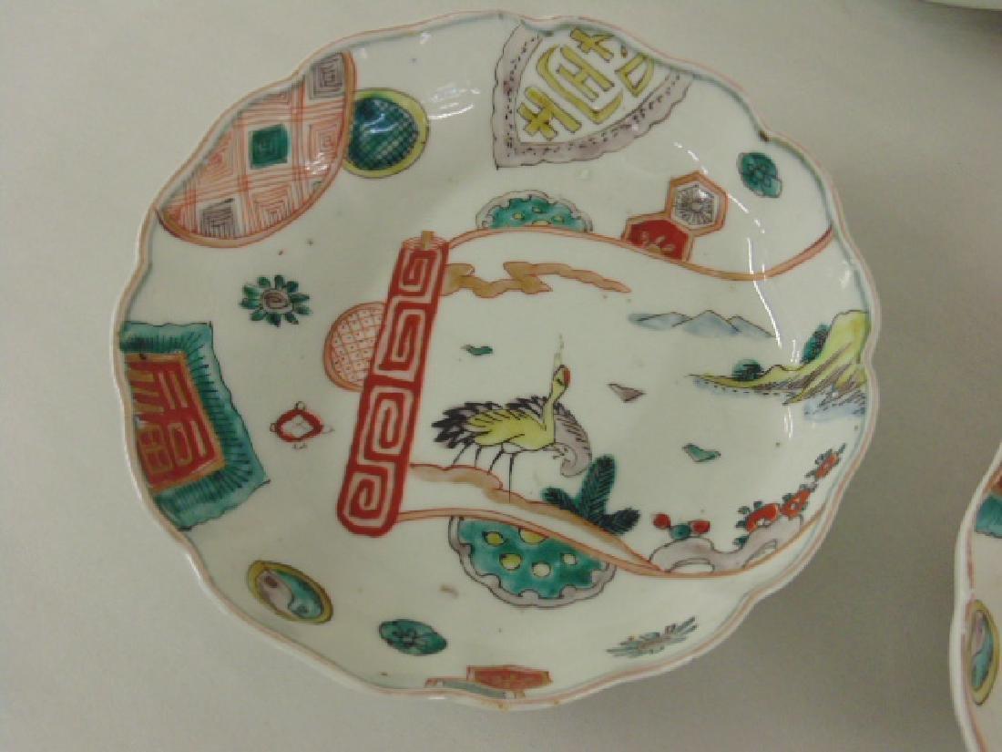 17 Chinese porcelain bowls,  birds, symbol - 3