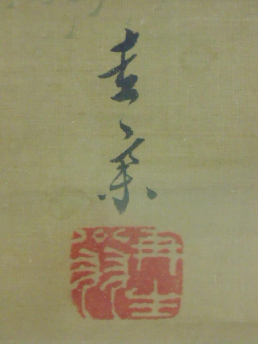 Pair Chinese watercolors, storks - 6