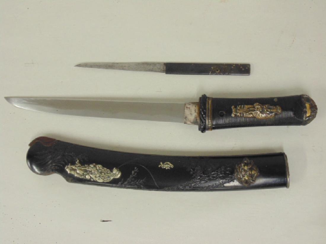 Japanese short sword, signed