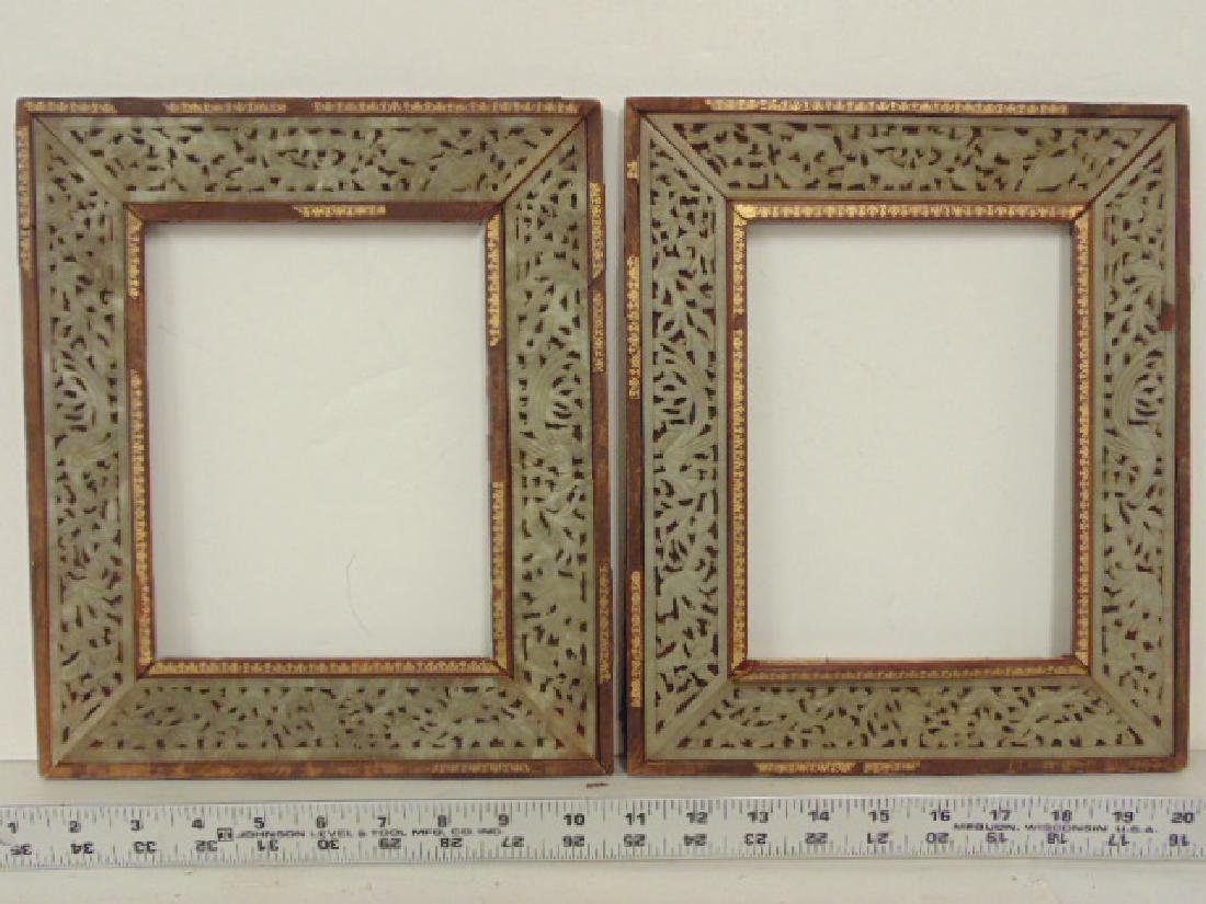 2 Asian carved Jade frames