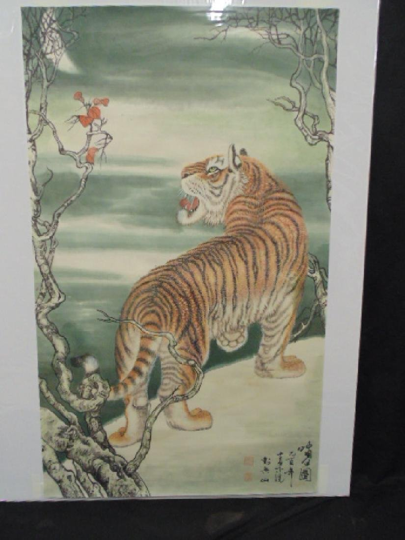 Chinese watercolor, Tiger in landscape, signed