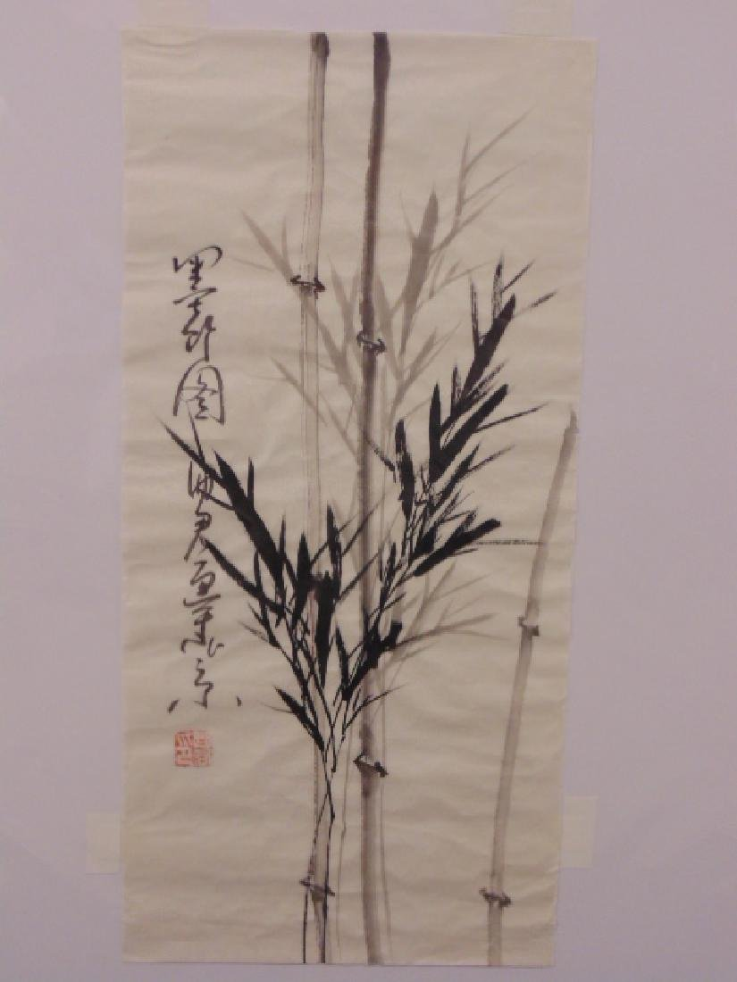 Chinese watercolor, still life with bamboo, signed