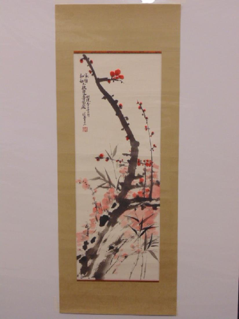 Chinese watercolor, cherry blossom, signed