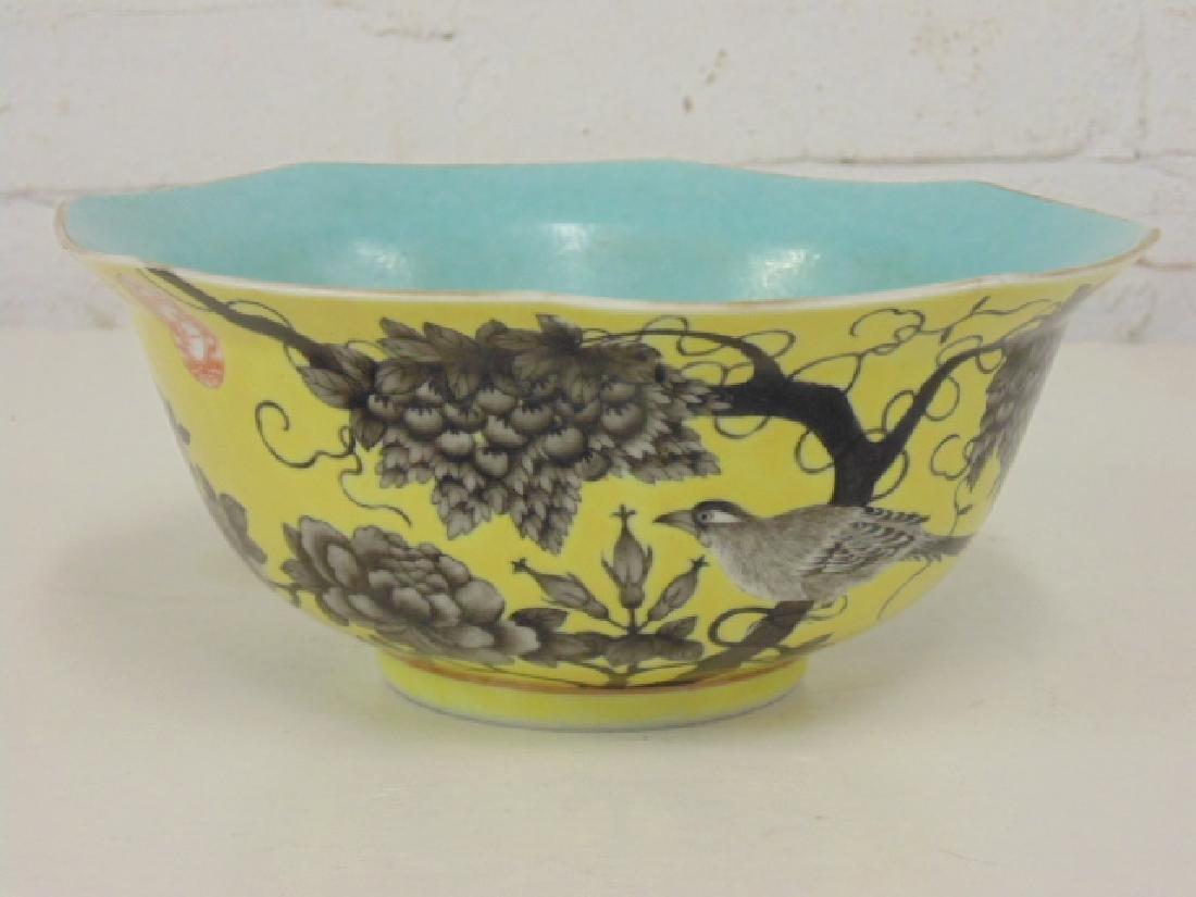 Late Qing Dynasty, Dayazhai Chinese bowl