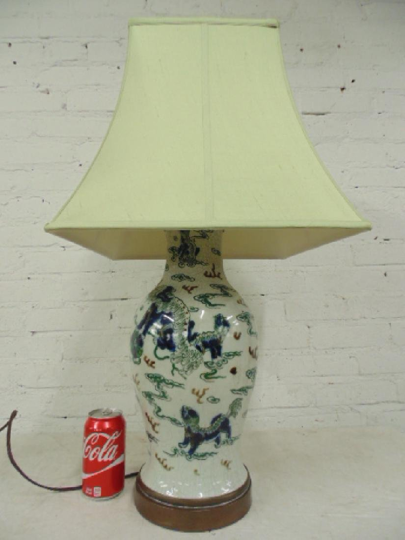 Asian Chinese Gourd Shaped Vase Table Lamp