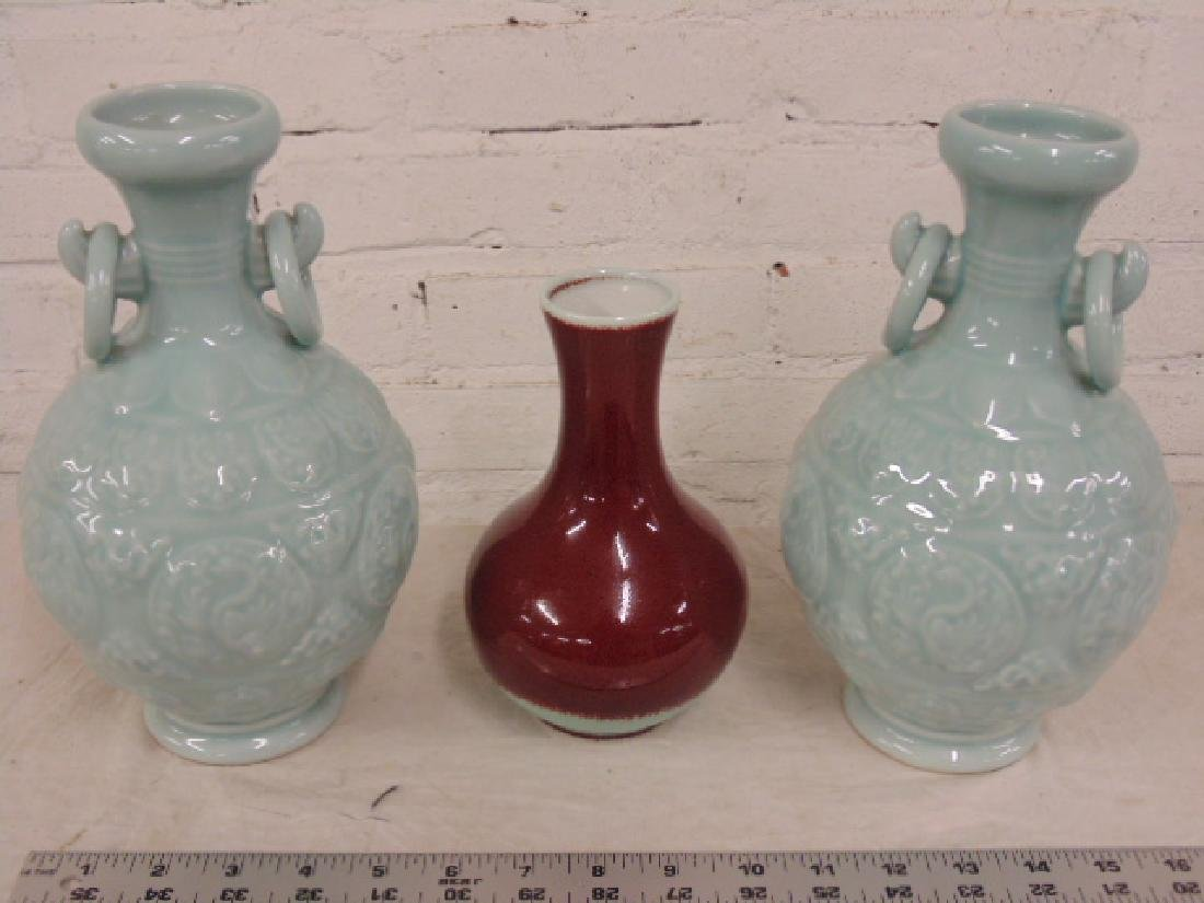 Pair Vintage Chinese Celadon Style & Oxblood Porcelain