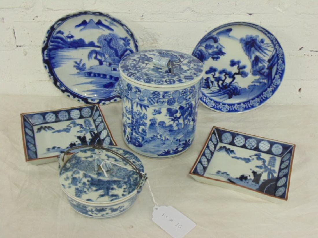 Group Lot of Chinese Blue & White Porcelain