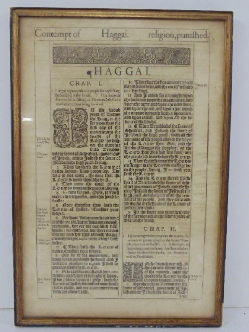 Page from Haggai, religious text