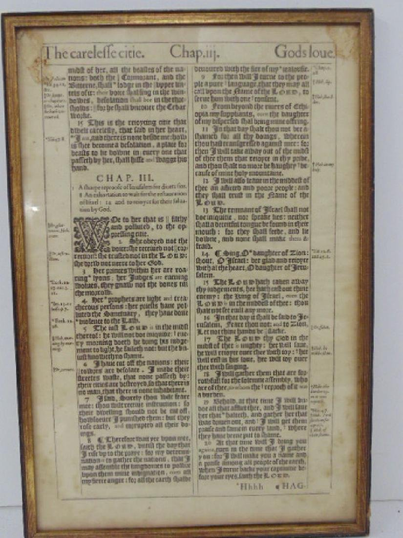 Page from Haggai, religious text - 2