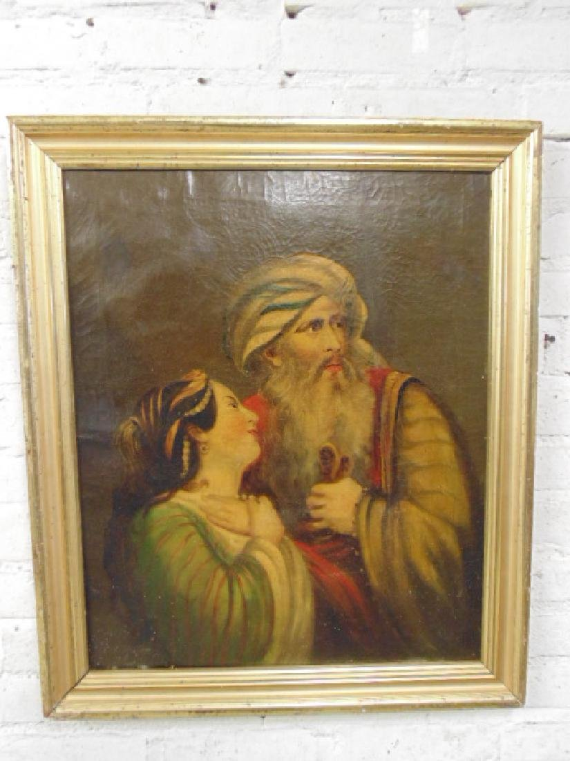 Painting, man and woman, Persian, unsigned
