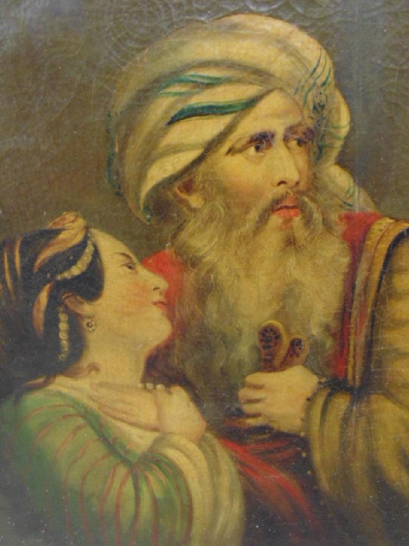 Painting, man and woman, Persian, unsigned - 2
