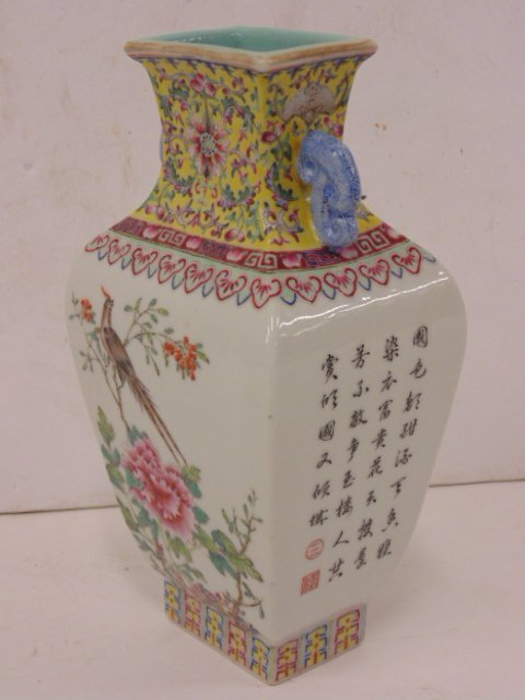 Chinese, Asian porcelain vase, floral decorated - 3