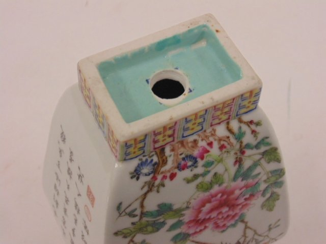 Chinese, Asian porcelain vase, floral decorated - 8