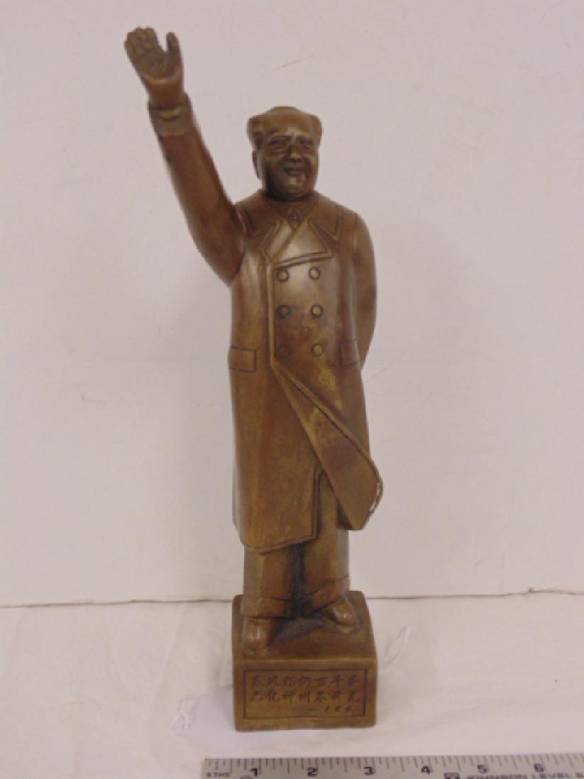 Bronze statue of Chinese chairman Mao Zedong