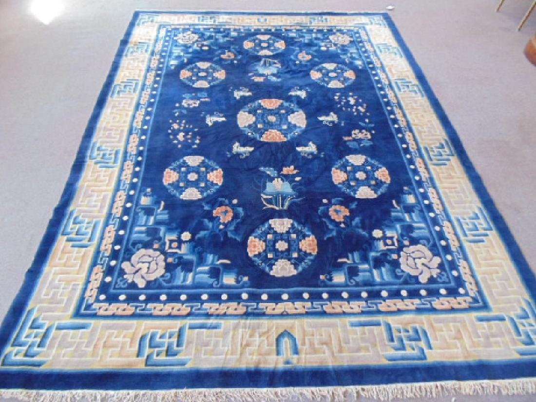 Chinese carpet, blue with beige border