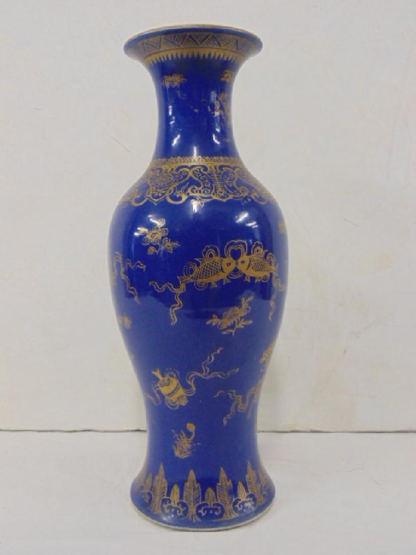 Chinese blue & gilt decorated porcelain vase