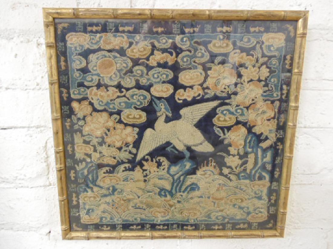 Chinese Mandarin rank badge, Chi'ng Dynasty