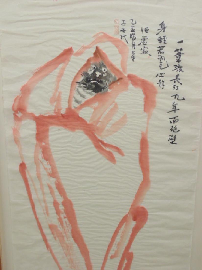 Asian, Japanese watercolor on paper - 2
