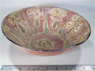 Nishapur Islamic Ceramic bowl, Persian vessel decorated