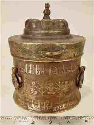 Large Persian bronze & silver inkwell, 12th Century AD,