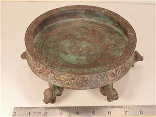 Khorasan bronze dish, 12th Century AD, bowl has 6 legs,