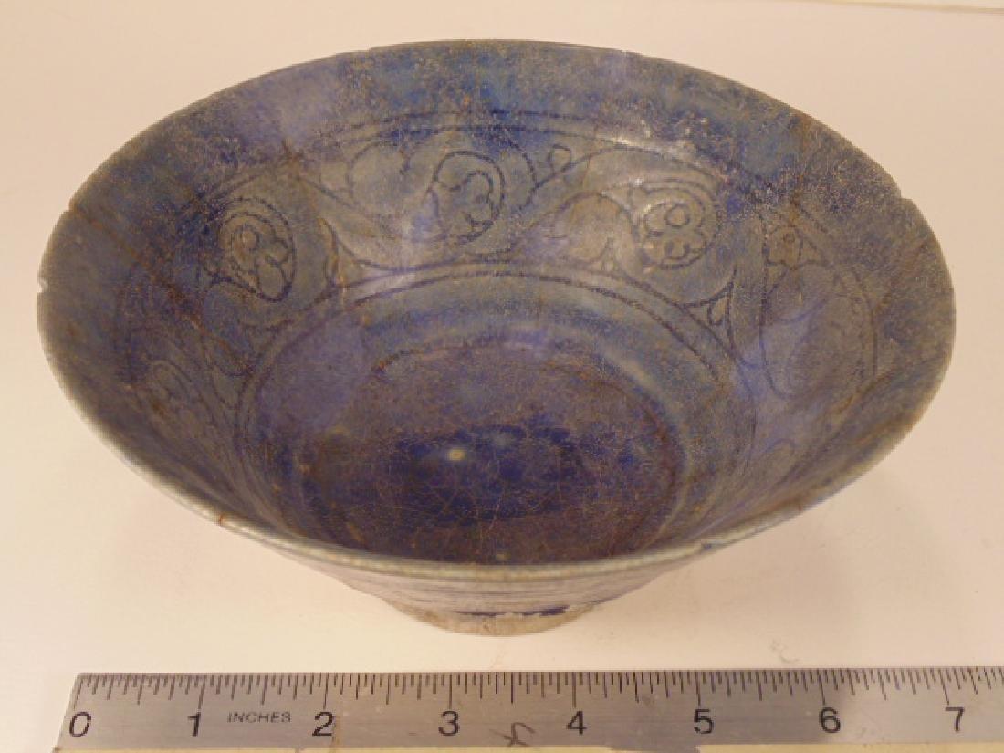 Persian Islamic ceramic bowl, Nishapur, blue interior