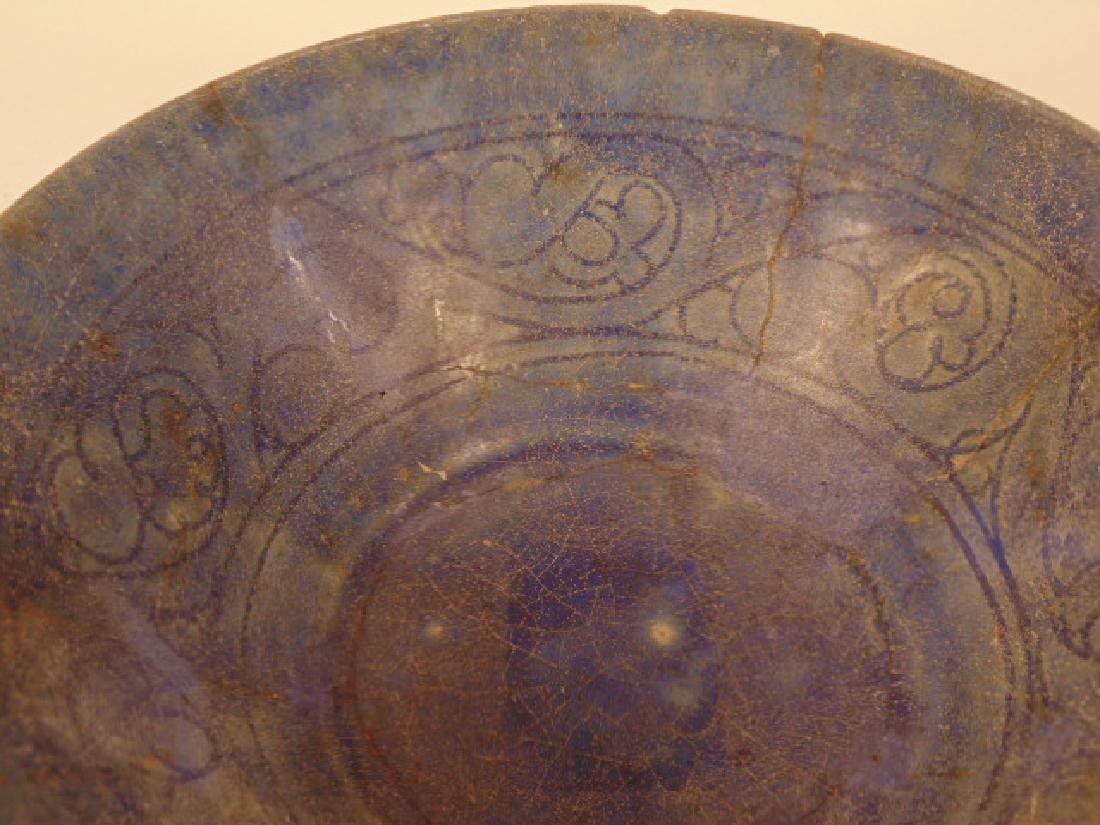 Persian Islamic ceramic bowl, Nishapur, blue interior - 5