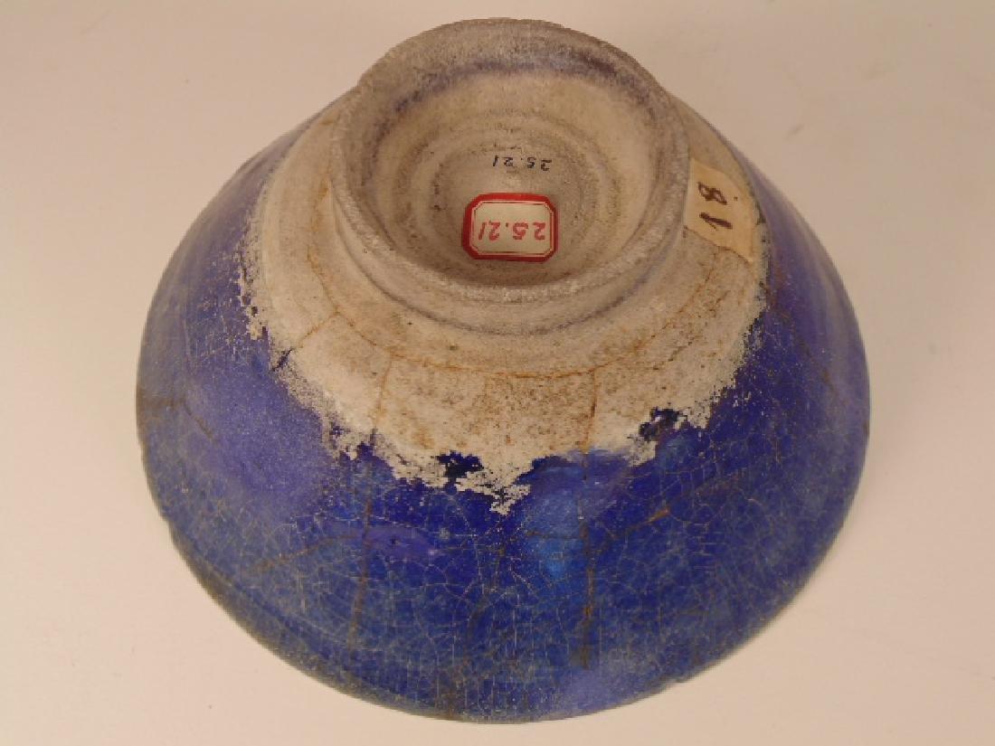 Persian Islamic ceramic bowl, Nishapur, blue interior - 6