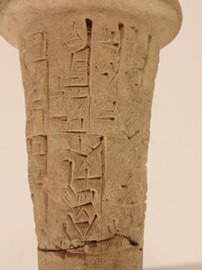 Ancient clay nail foundation peg with cuneiform - 4