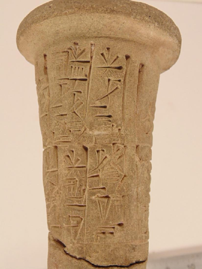 Ancient clay nail foundation peg with cuneiform - 5