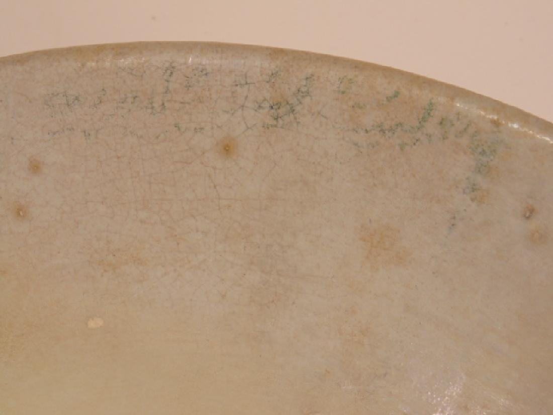Islamic Ceramic Bowl, Nishapur or North Africa, - 6