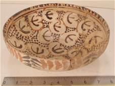 Nishapur Islamic Ceramic Bowl, 900-1000 AD, rare