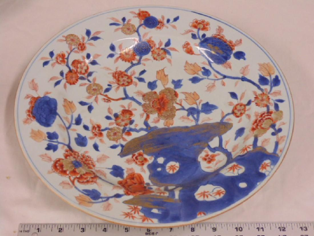 Chinese porcelain Imari plate, floral decorated,