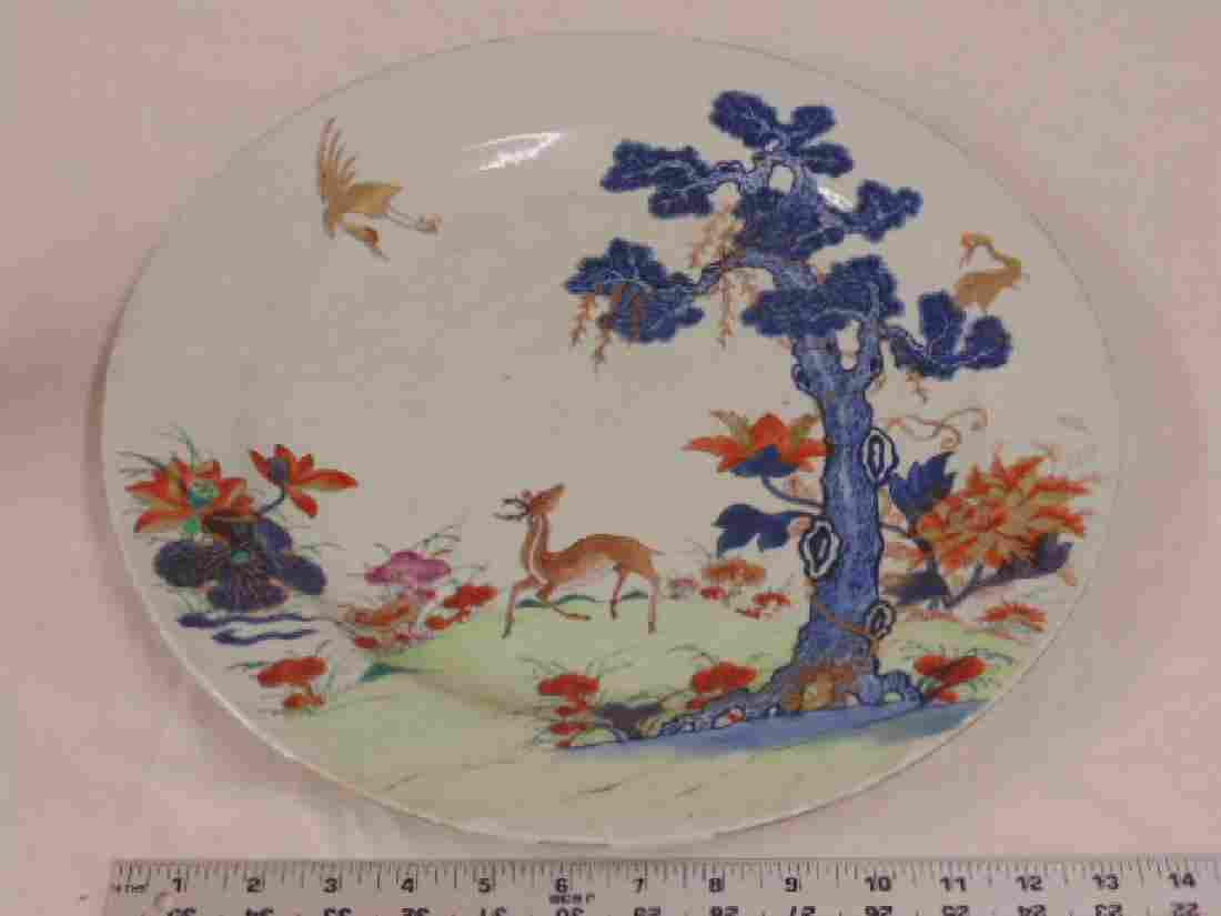 Chinese K'ang Hsi charger, porcelain charger, plate,