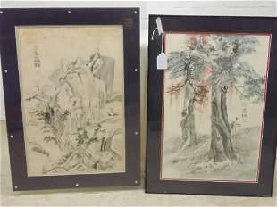 2 Asian watercolors by Toby Peller Landscape I