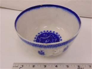 Persian blue white decorated bowl Arab inscription i