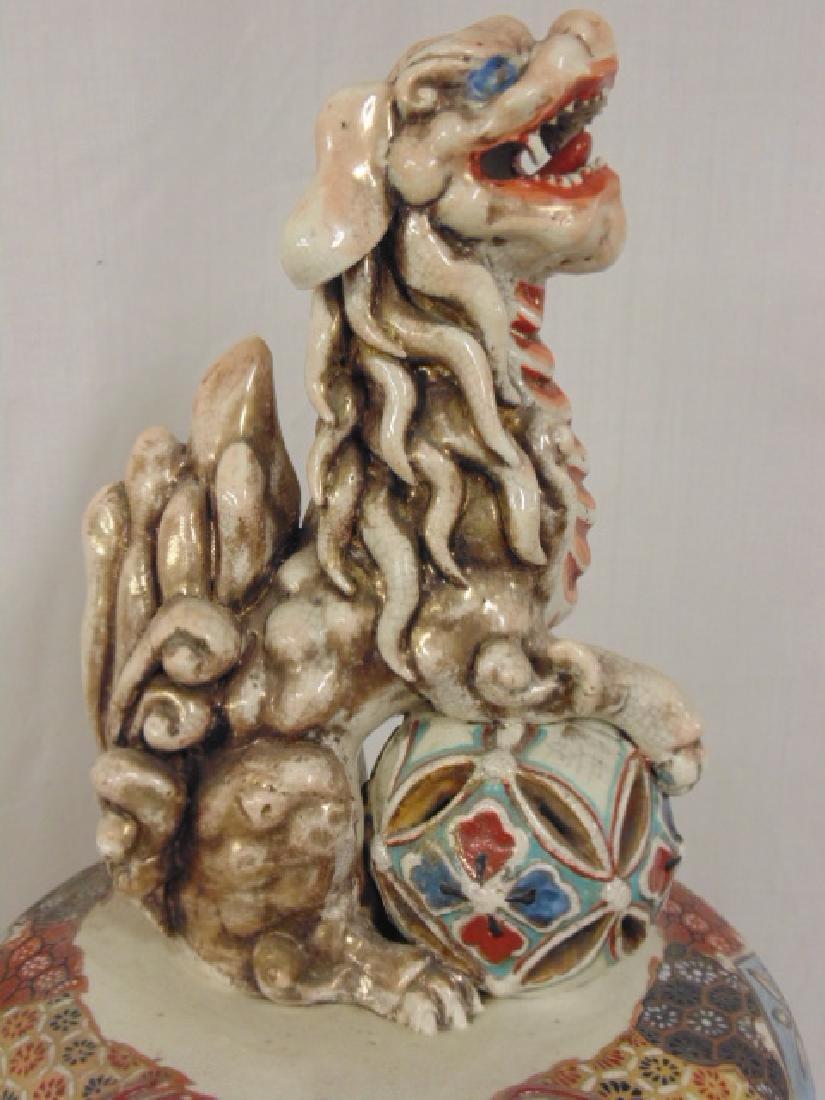 Palace sized Satsuma vase, urn with lid, foo dog finial - 10