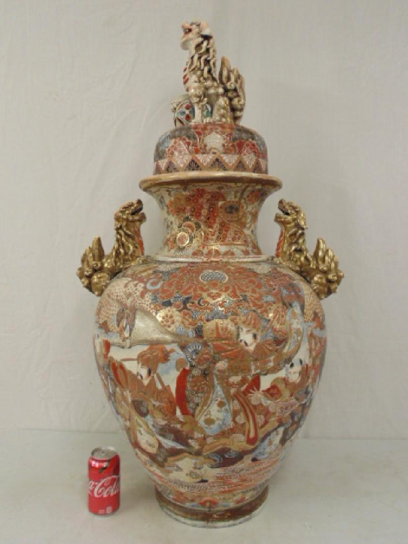 Palace sized Satsuma vase, urn with lid, foo dog finial