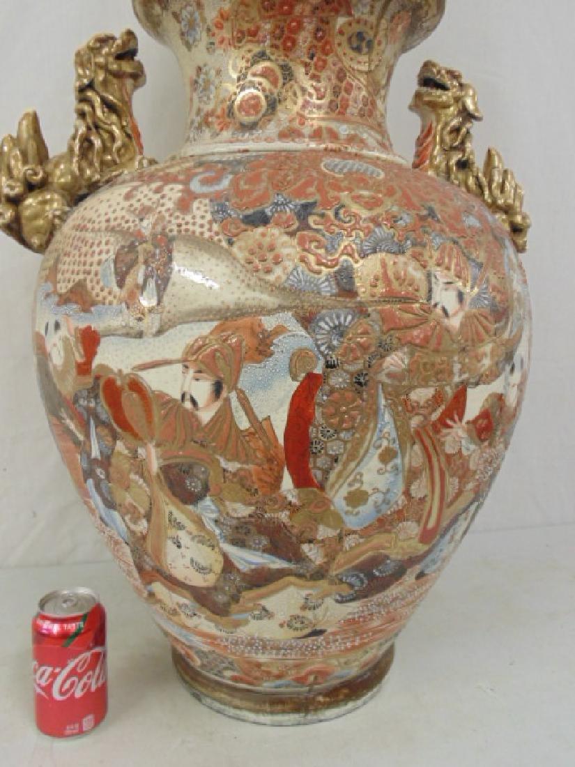 Palace sized Satsuma vase, urn with lid, foo dog finial - 2