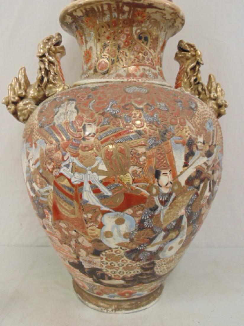 Palace sized Satsuma vase, urn with lid, foo dog finial - 4