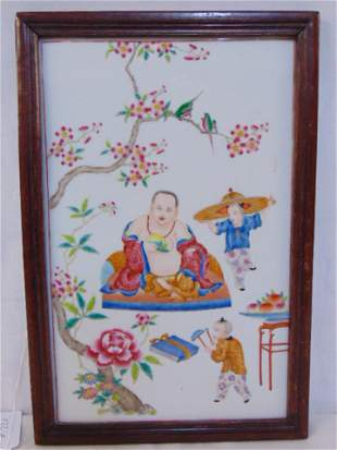 Chinese porcelain plaque seated man two children