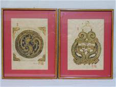 Pair woodblock etchings Asian signed Karon two gilt