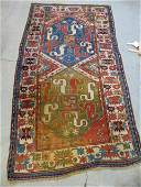Caucasian carpet 2 diamonds rug is 8 by 44 one